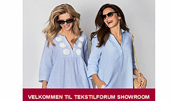 Tekstilforum SHOWROOM en ny digital visningskanal