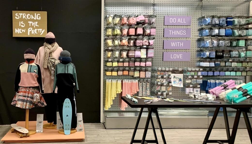 Slik fremstår en ny Selmade-butikk